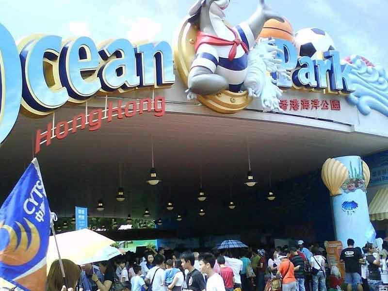 香港+海洋公园+纯玩1日游+送回深圳+夜游维多利亚港(含船上晚餐)